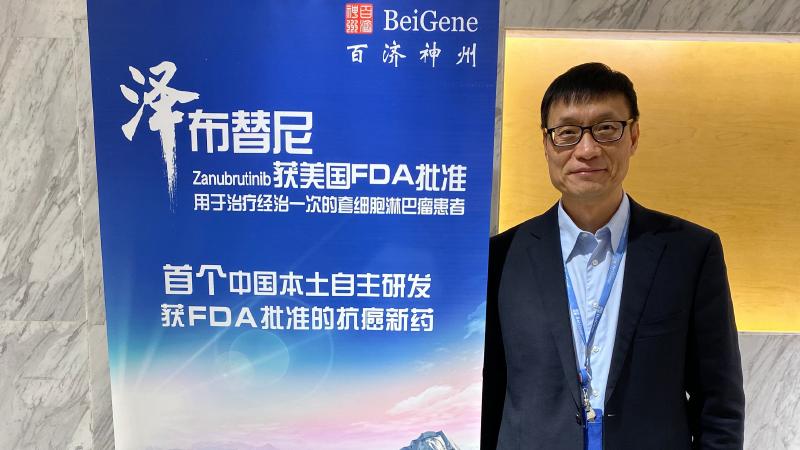 Dr. Zhiwei Wang, inventor of BRUKINSA.