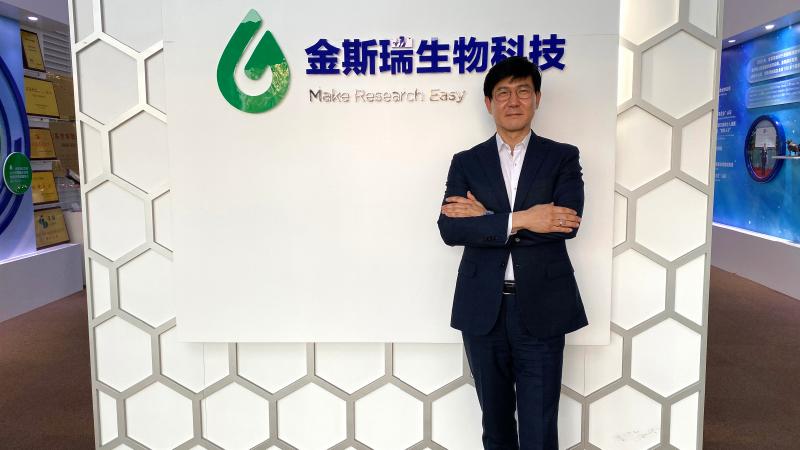 Dr. Brian Min, CEO of GenScript CDMO at GenScript's headquarters in Nanjing, China.