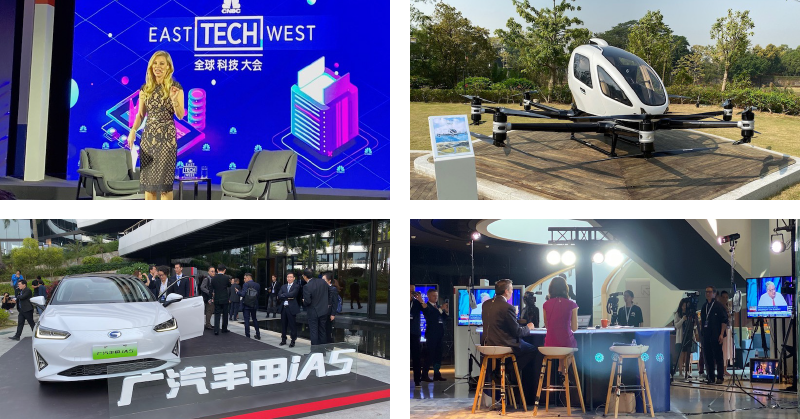 EastTechWest in Nansha, Guangzhou, China.